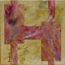 H - Huile sur toile - 30x30 cm - 2008